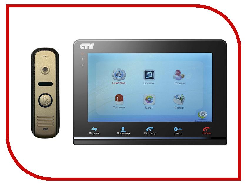 Комплект CTV DP2700TM BG Black Gold