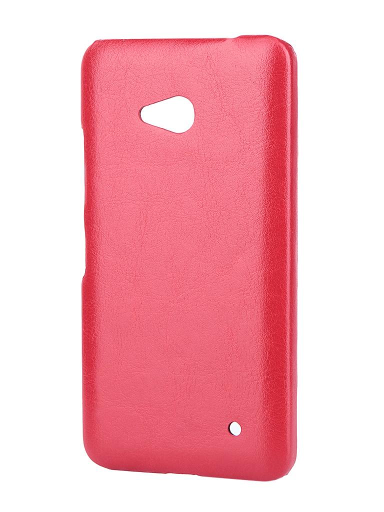 Аксессуар Чехол-накладка Nokia Lumia 640/640 Dual Sim Aksberry Red