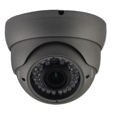 Аналоговая камера AxyCam AD-21V12I