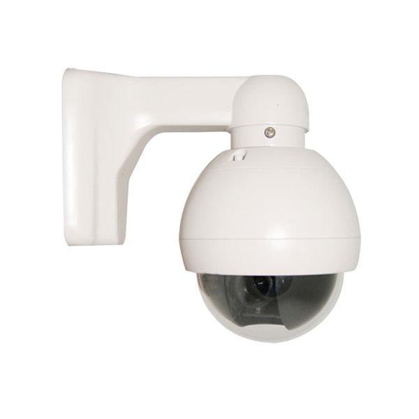 Аналоговая камера AxyCam AS1-23Z12