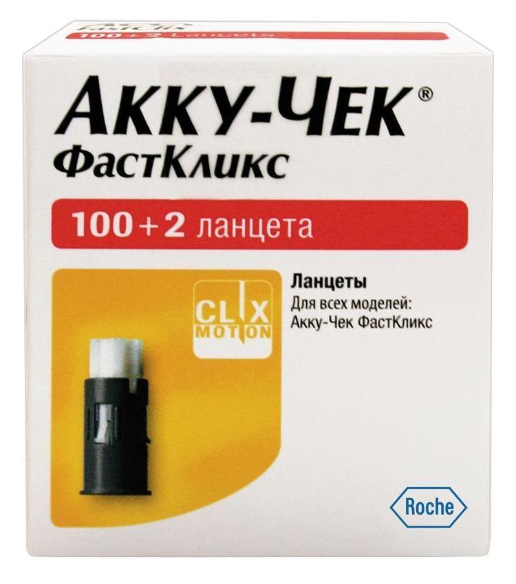 Ланцеты Accu-Chek Фасткликс 102шт