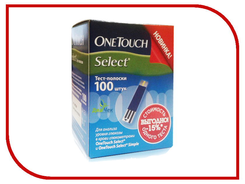 Тест-полоски OneTouch Select 100шт