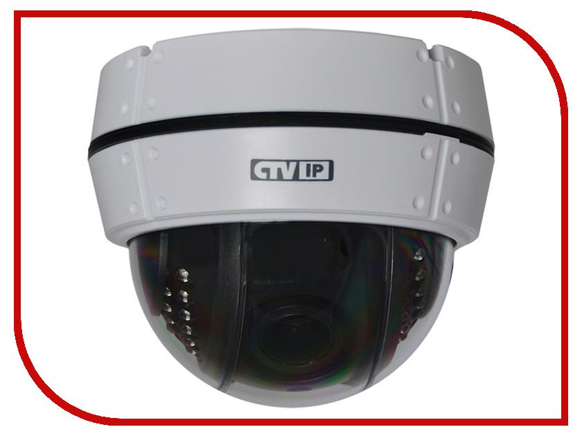 IP камера CTV CTV-IPD2820AI-IR25