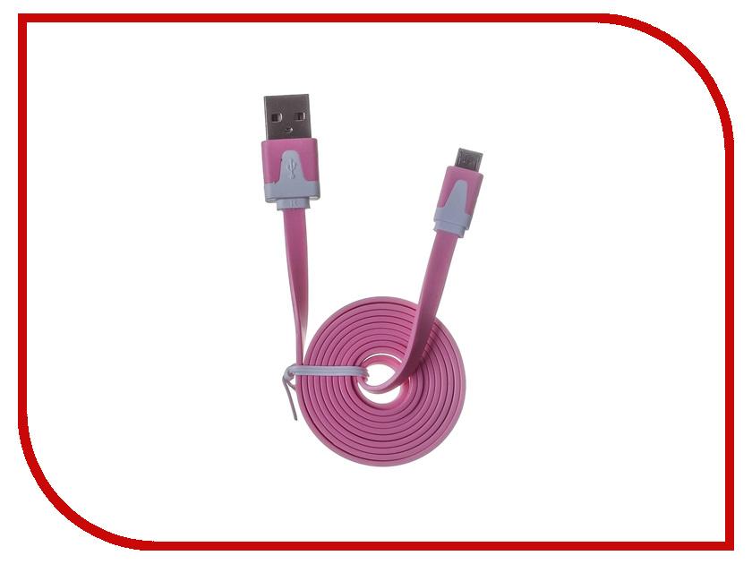 Аксессуар HARPER CCH-508 Pink<br>