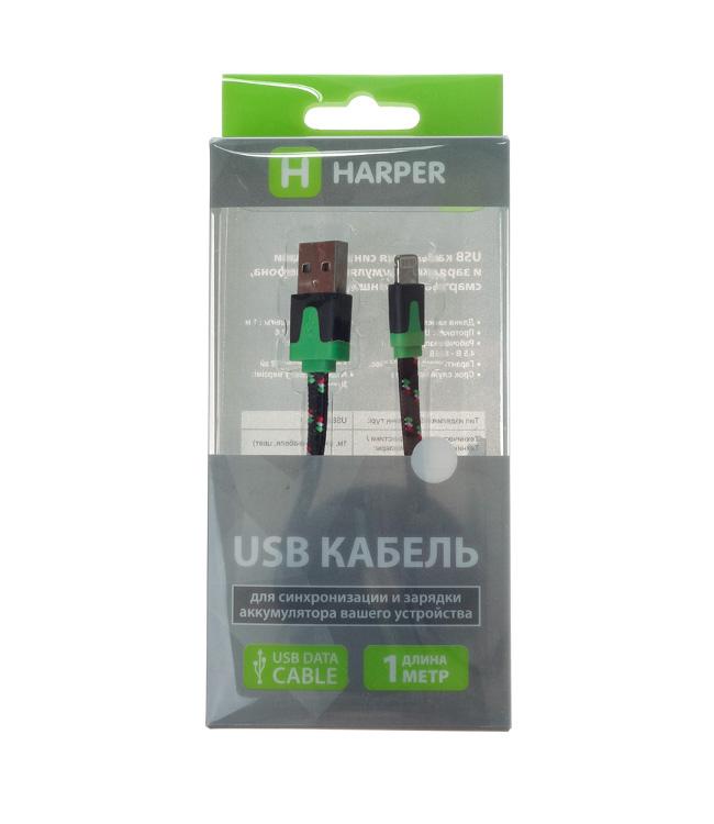 Аксессуар HARPER CCH-516 Black