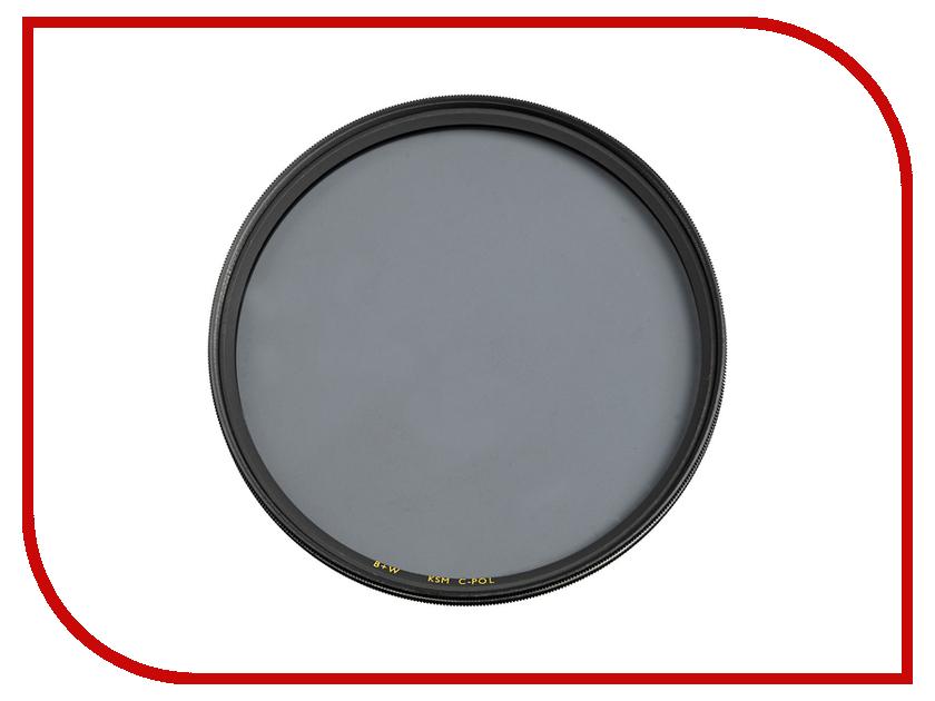 Светофильтр B+W AUCM Kaesemann Circular-Pol 72mm (45619)<br>