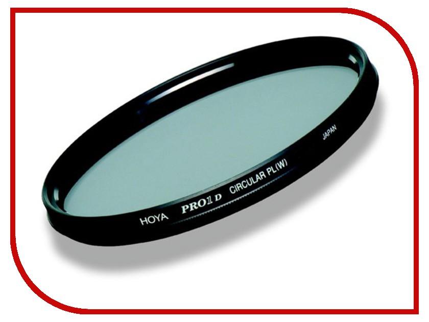 Светофильтр HOYA Pro 1D Circular-PL 58mm 75723