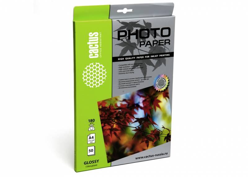 Фотобумага Cactus CS-GA418050