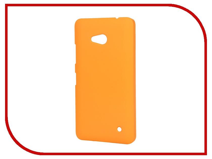 Аксессуар Чехол-накладка Microsoft Lumia 640 Pulsar Clipcase PC Soft-Touch Orange PCC0076