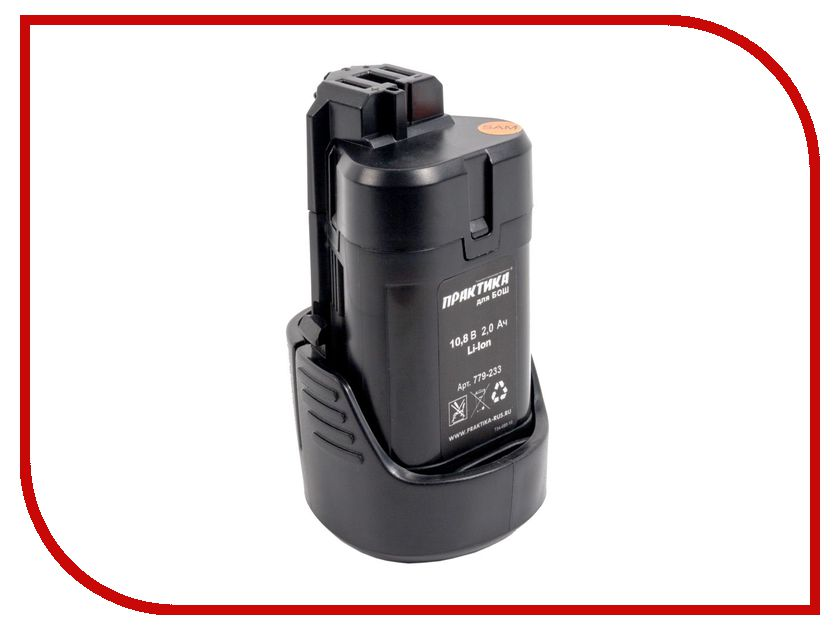 Аксессуар Практика 10.8V 2.0Ah Li-Ion 779-233 для Bosch - дополнительный аккумулятор