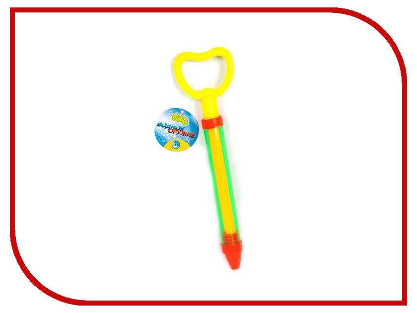 Бластер Bebelot Цунами BEB1106-016 игрушка для активного отдыха bebelot захват beb1106 045