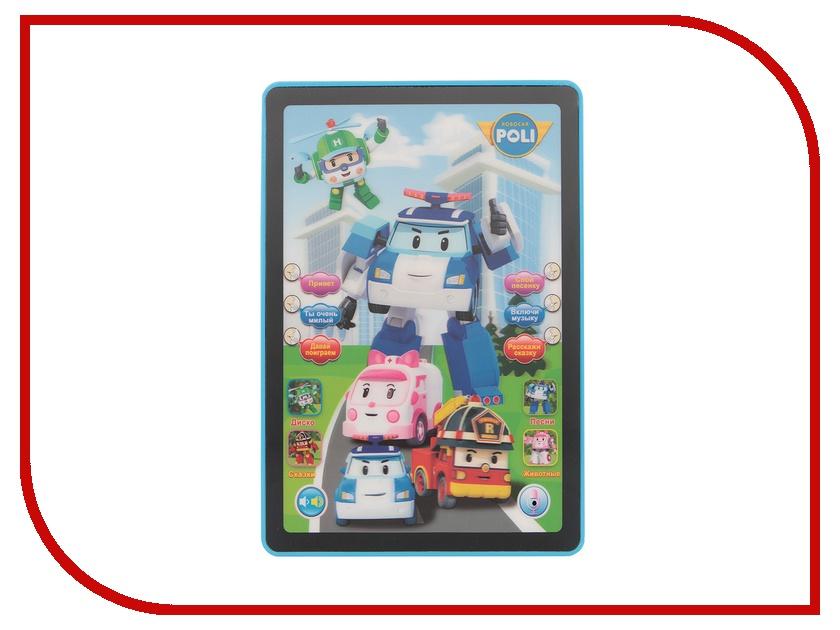 Игрушка Smart Toys Трансформеры Blue PL009<br>
