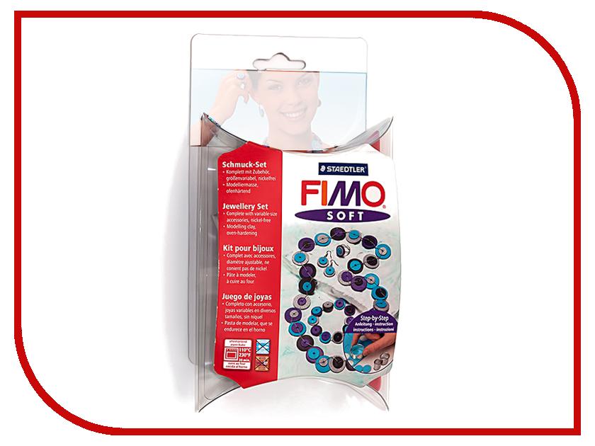 Набор FIMO Soft Пуговицы