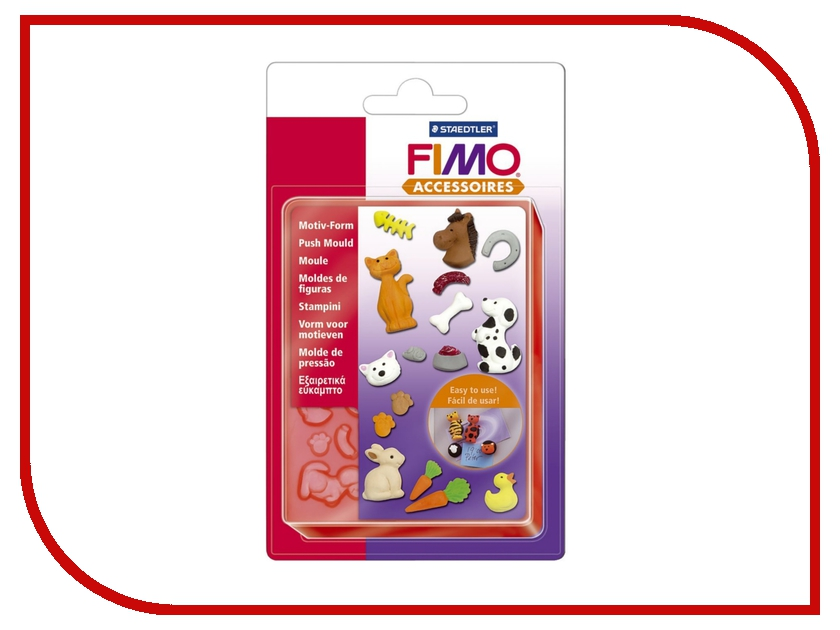 Набор FIMO Формы для литья Домашние животные<br>