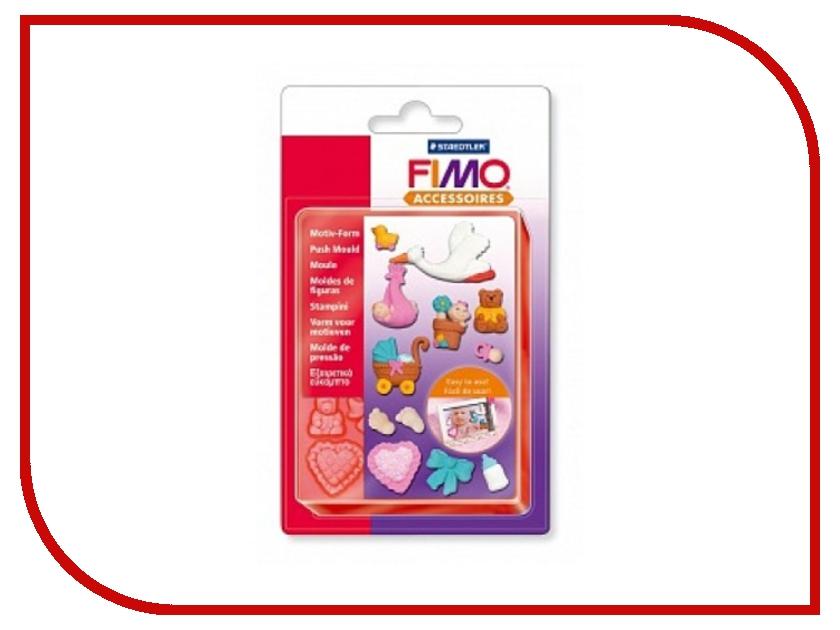 Набор FIMO Формы для литья Младенец паста машина fimo для полимерной глины