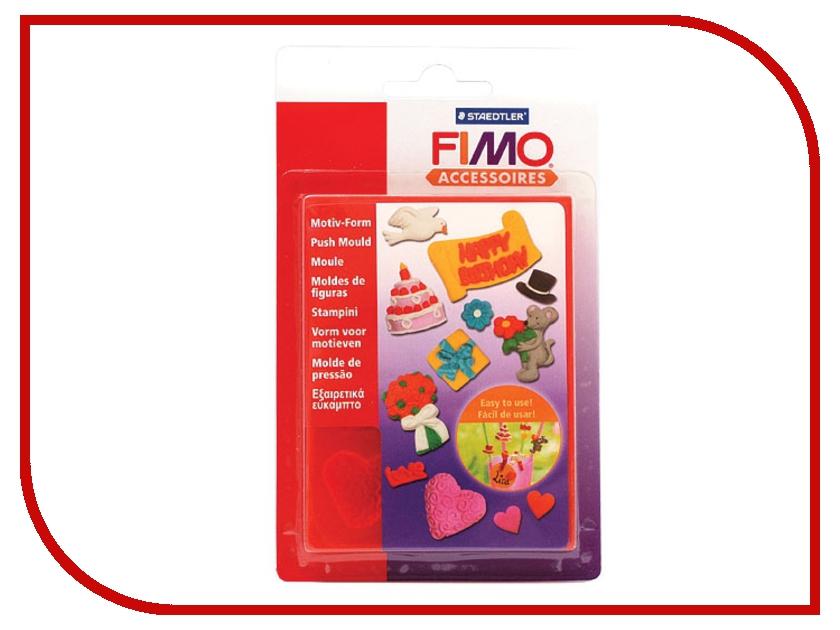 Набор FIMO Формы для литья Свадьба и праздники<br>