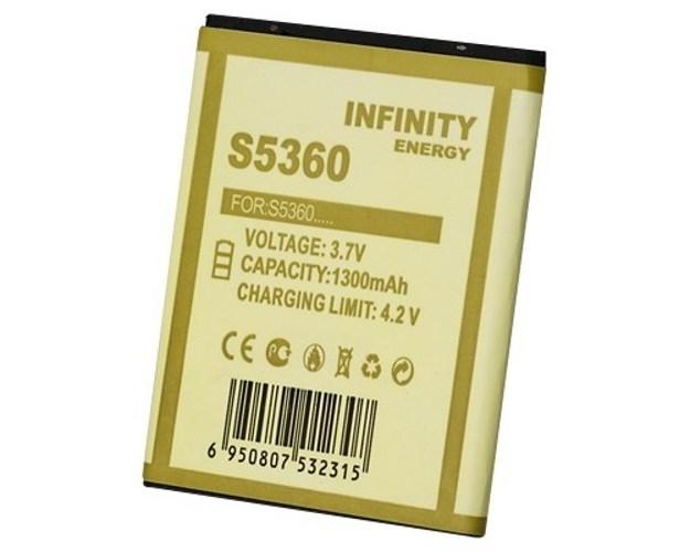 Аксессуар Аккумулятор Samsung GT-S5360 Galaxy Y / GT-S5380 Galaxy Wave Infinity 1350 mAh