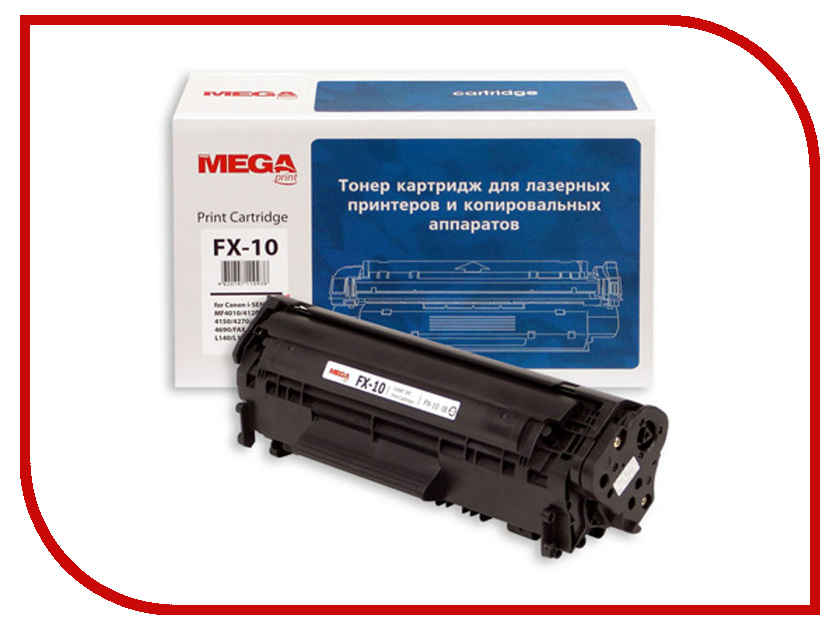 Картридж ProMega Print FX-10 Canon Fax-L100/120/140 Black<br>