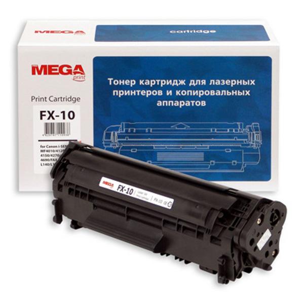 Аксессуар ProMega Print FX-10 Canon Fax-L100/120/140 Black