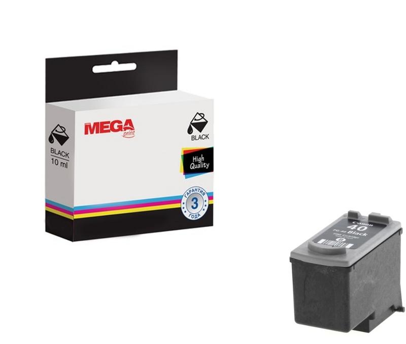 Аксессуар ProMega PG-40 0615B025 для Canon MP150/MP450/iP1600/iP2200 Black