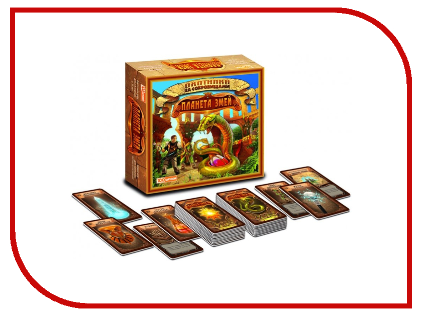 Настольная игра ЮНСИ Охотники за сокровищами Планета змей 1312250RU