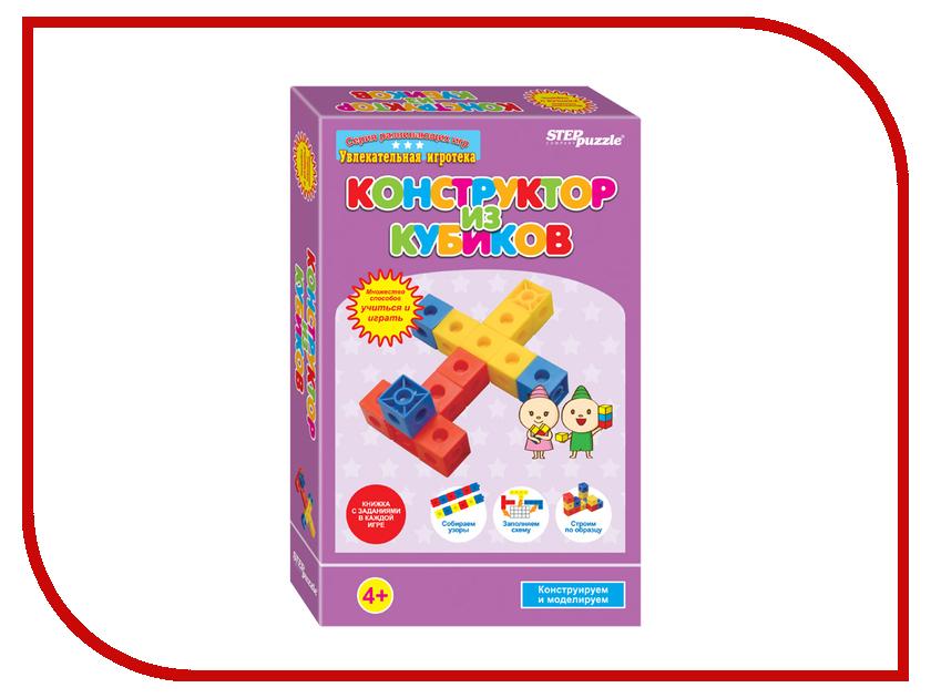 Игрушка Конструктор Step Puzzle Конструктор из кубиков 76531<br>