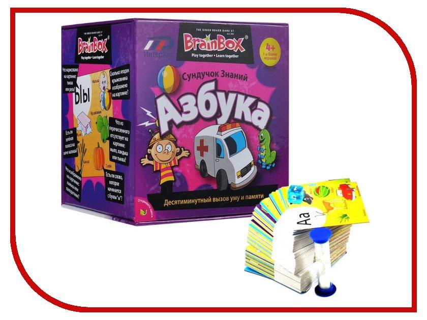 Настольная игра BrainBox Сундучок знаний Азбука настольная игра brainbox развивающая сундучок знаний мир математики 90718