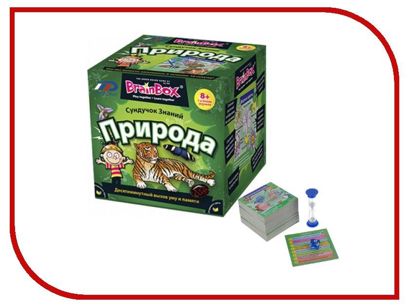 Настольная игра BrainBox Сундучок знаний Природа настольная игра развивающая brainbox сундучок знаний мир динозавров 90738
