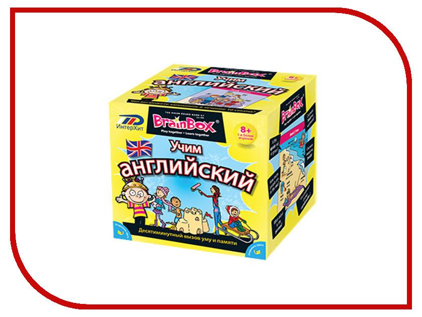 Настольная игра BrainBox Сундучок знаний Учим английский настольная игра brainbox развивающая сундучок знаний мир математики 90718