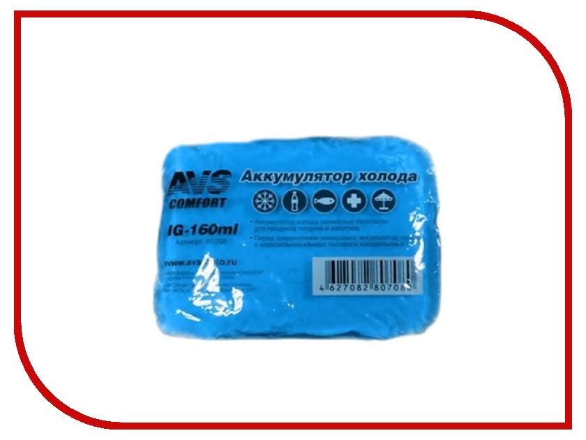 Аккумулятор холода AVS IG-160 воронка avs of 160