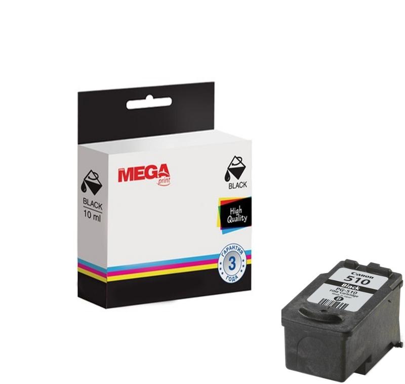 Аксессуар ProMega PG-510 2970B007 для Canon Black