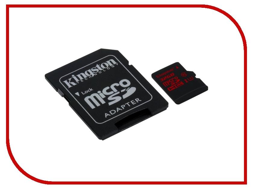 Карта памяти 32Gb - Kingston - Micro Secure Digital HC UHS-I Class 10 SDCA3/32GB