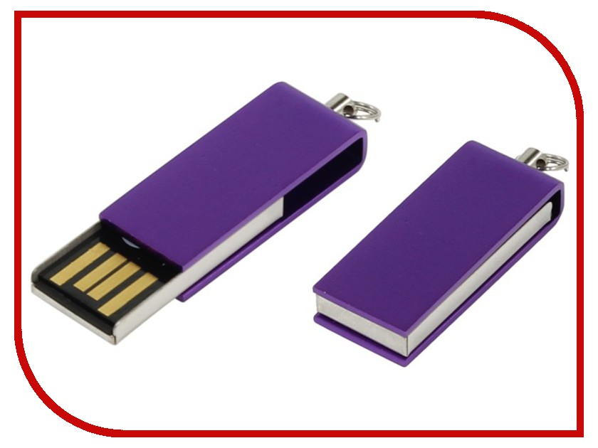 USB Flash Drive 8Gb - Iconik Свивел for Your Logo Purple MT-SWDB-8GB