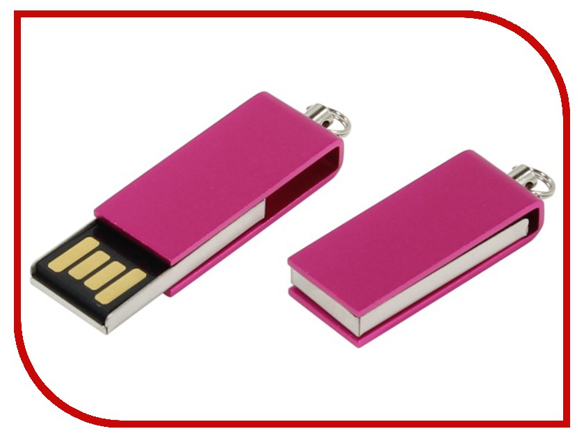 USB Flash Drive 8Gb - Iconik Свивел for Your Logo Pink MT-SWR-8GB