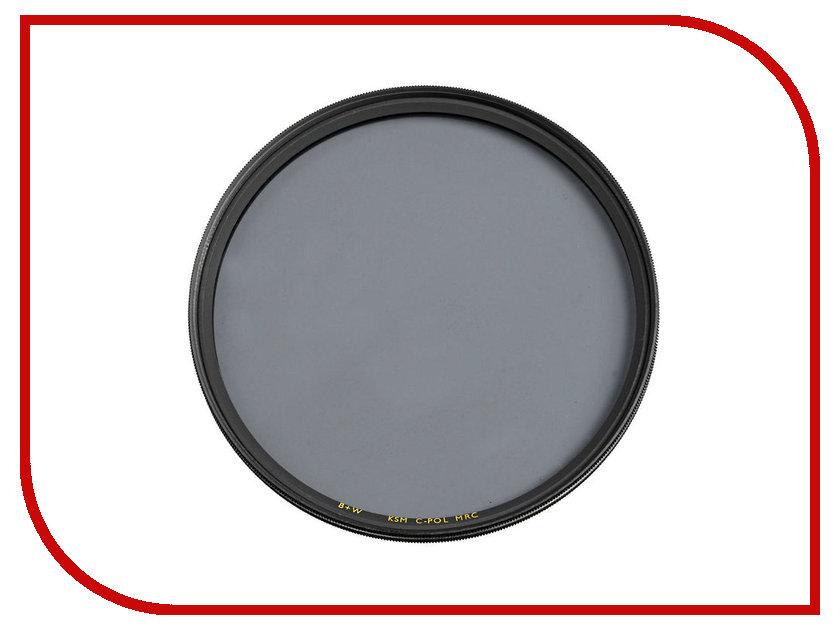 Светофильтр B+W F-Pro Kaesemann High Transmission Circular Polarizer MRC 62mm (1081899)<br>