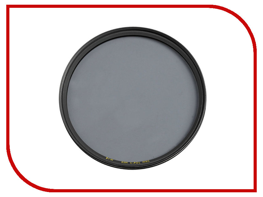 Светофильтр B+W F-Pro Kaesemann High Transmission Circular Polarizer MRC 58mm (1081897)<br>