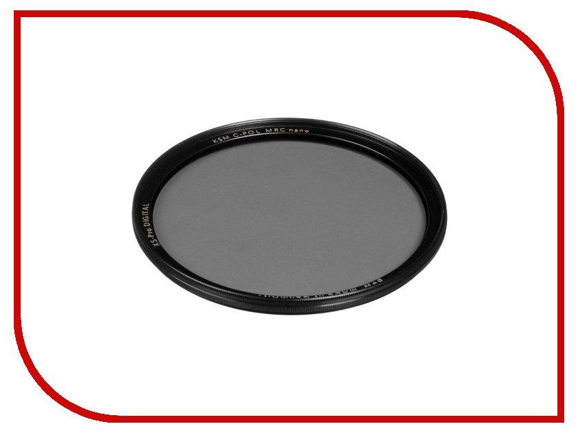 Светофильтр B+W XS-Pro Kaesemann High Transmission Circular Polarizer MRC Nano 55mm (1081472)<br>