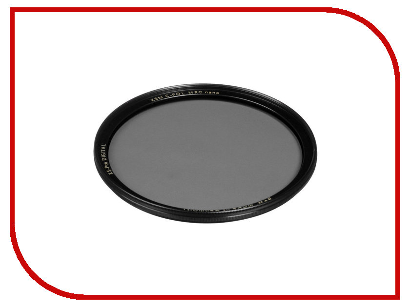 Светофильтр B+W XS-Pro Kaesemann High Transmission Circular Polarizer MRC Nano 49mm (1081470)<br>