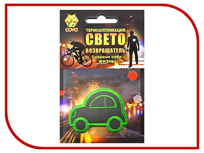 Светоотражатель Cova Термошеврон Автомобиль 55x55mm 333-007