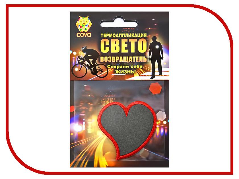 Светоотражатель Cova Термошеврон Сердце 55x55mm 333-011