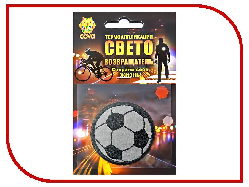 Светоотражатель Cova Термошеврон Футбольный мяч 55mm 333-010