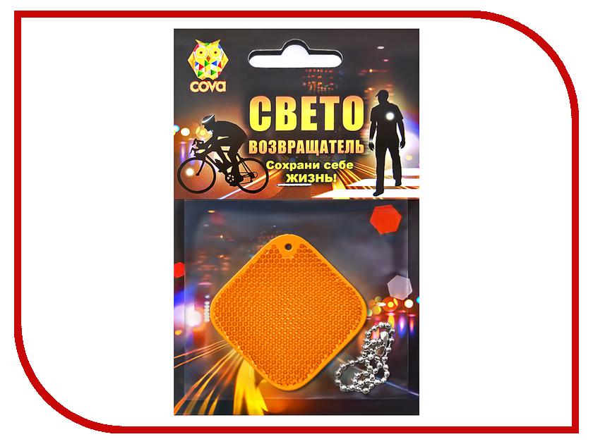 Светоотражатель Cova Подвеска-катафот Квадрат Orange 63x63x5mm 333-034