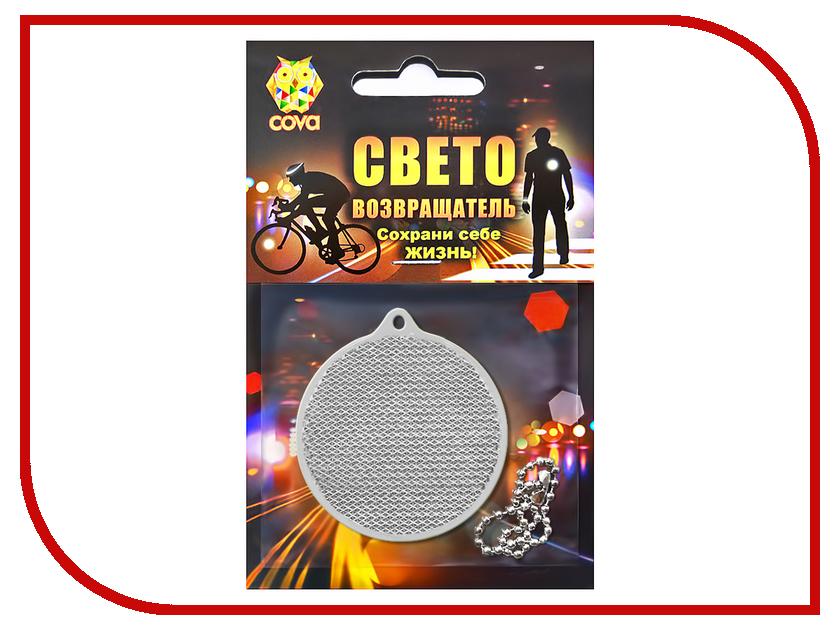 Светоотражатель Cova Подвеска-катафот Круг Transparent 55x60x5mm 333-022