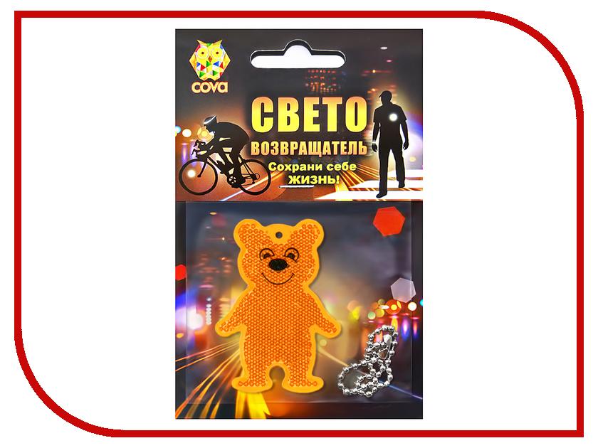 Светоотражатель Cova Подвеска-катафот Медвежонок Orange 70x50x5mm 333-029