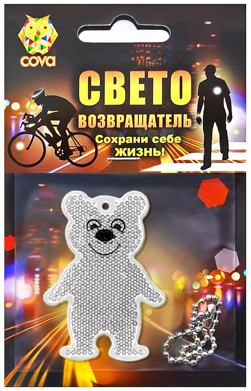Светоотражатель Cova Подвеска-катафот Медвежонок Transparent 70x50x5mm 333-027<br>