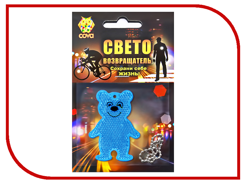Светоотражатель Cova Подвеска-катафот Медвежонок Blue 70x50x5mm 333-031