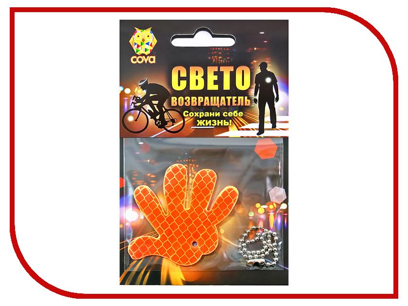 Светоотражатель Cova Подвеска Ручка Orange 55x55mm 333-068