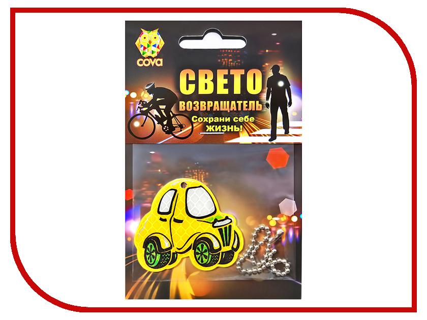 Светоотражатель Cova Подвеска Автомобиль Yellow 55x55mm 333-074