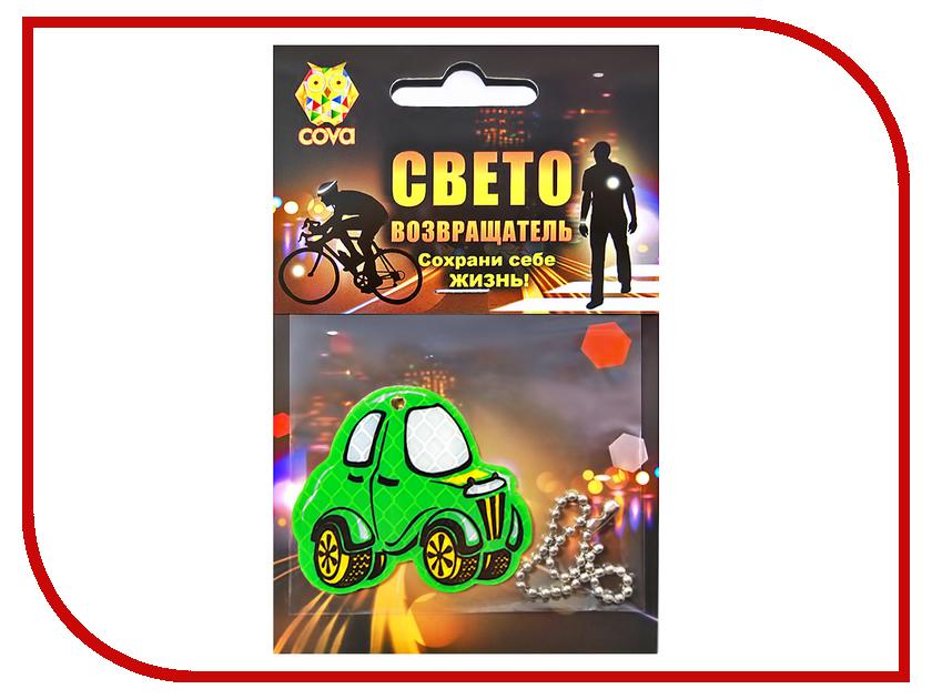 Светоотражатель Cova Подвеска Автомобиль Green 55x55mm 333-075
