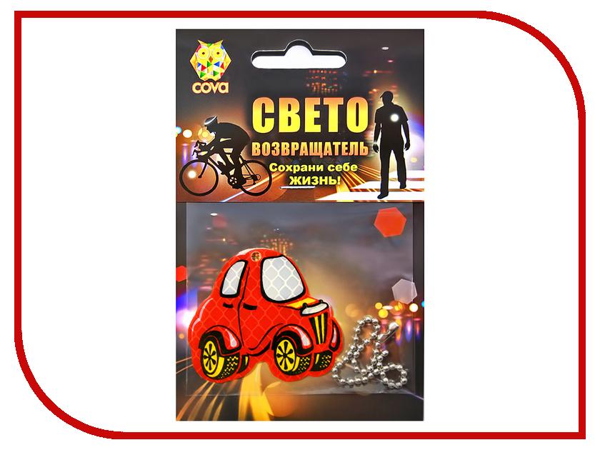 Светоотражатель Cova Подвеска Автомобиль Red 55x55mm 333-076<br>